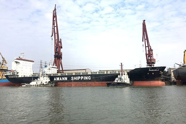 Amann Shipping acquires feedermax boxship from Heung-A