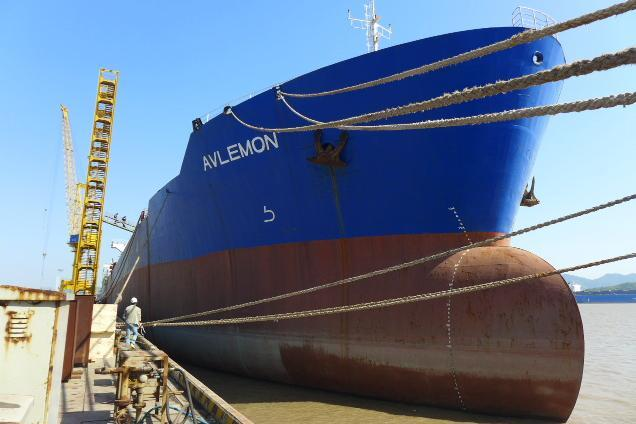 Abandoned Aroania Maritime bulker sold at auction