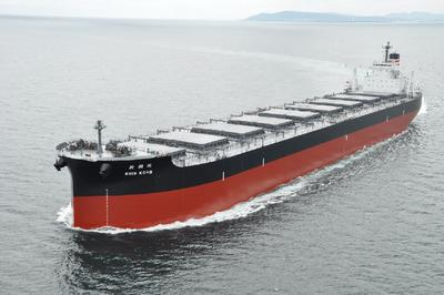 NYK develops Japan's first additive for compliant fuel oil