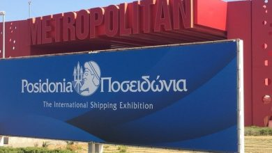 Photo of Scrubbers take more flak at Posidonia
