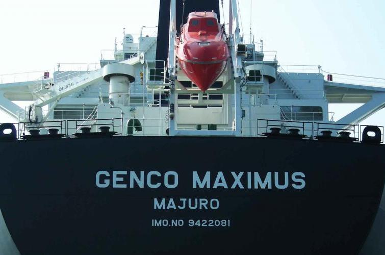 Genco Shipping acquires two more capesizes