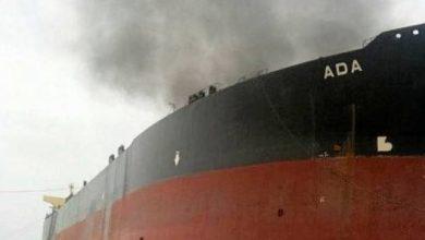 Photo of Fire hits VLCC at Gadani
