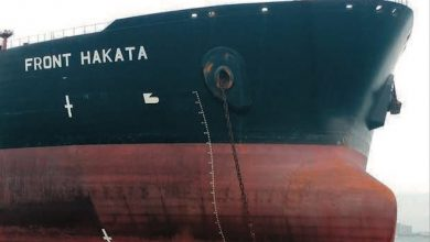 Photo of Ship Finance International VLCC catches fire off Chiba