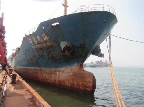 Yangpu Sinowell Shipping boxship sold by court