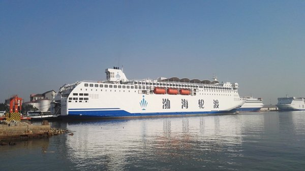 Bohai Ferry places orders for two roro ships at CIMC Raffles