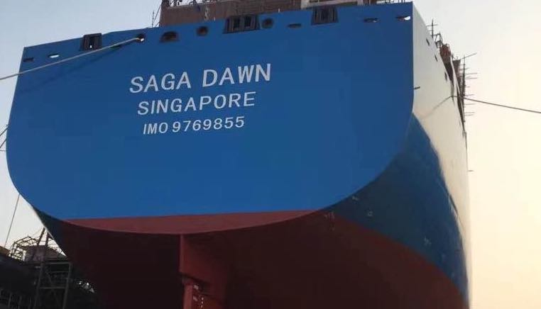 Saga LNG ordering up to four LNG carriers at CMHI