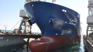 Photo of Milaha buys new floating dry dock