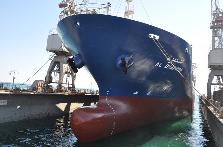 Milaha to upgrade Mesaieed shipyard