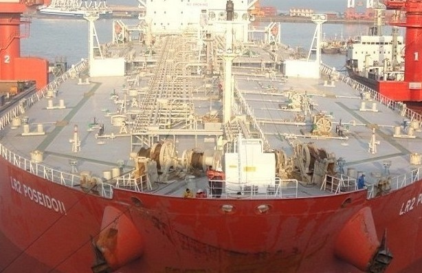 Two dead from explosion on Cido tanker in Turkish repair yard