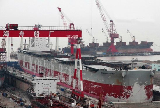 Bust Haizhou Shipyard listed for auction