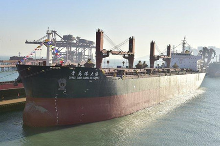 Qingdao Port becomes a bulker owner