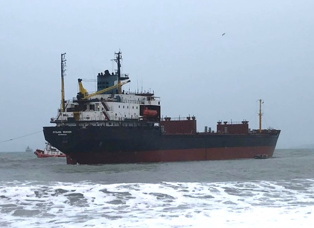 Russian bulker to be auctioned in the UK