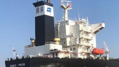 Photo of Dubai Navigation lists entire tanker fleet for sale