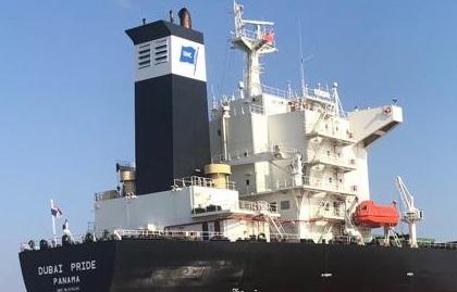 Dubai Navigation eyes more tanker acquisitions