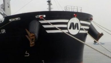 Photo of M/Maritime latest owner to join CTM's Supramax RSA