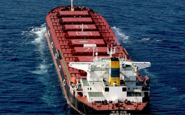 Hosco puts another two bulkers up for sale