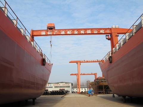 Guangjin Shipyard shut down over environmental breach