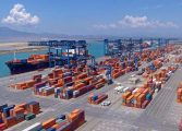 Cagliari looking for new terminal operator