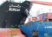 X-Feeders boxship and KOTC tanker collide at Chittagong Port