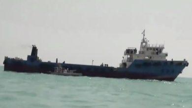 Photo of Iran seizes third vessel