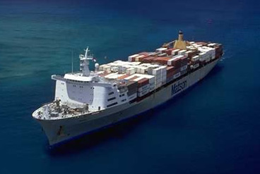 American 48-year-old boxship reactivated