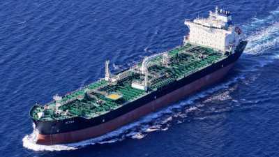 Creditors seize Uljanik Plovidba tanker