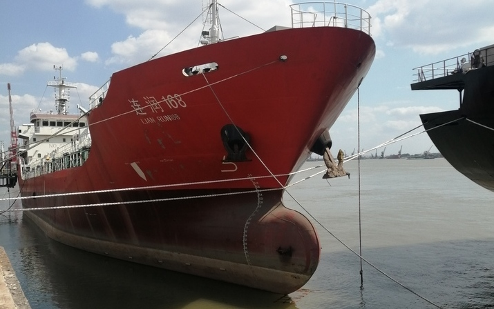 Nanjing Lianrun chemical tanker to be sold by court