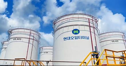 Hyundai Oilbank leases oil terminal in Vietnam