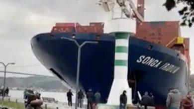 Photo of Songa boxship grounding shuts Bosphorus strait