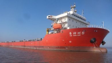 Photo of Court lists Shenzhou Shipping heavy load carrier for sale