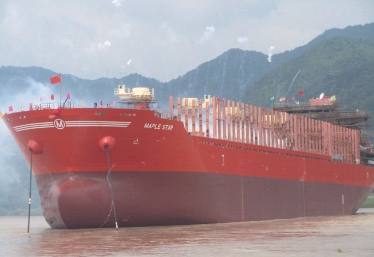 Maple Leaf springs for first post-panamax