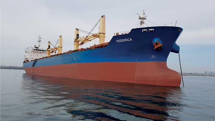 Sevenseas Investment Fund makes debut bulker acquisition