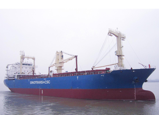 China Merchants sells chemical tanker trio and orders MPP quartet