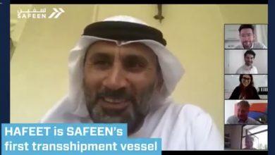 Photo of Abu Dhabi Ports zooms into dry bulk shipowning