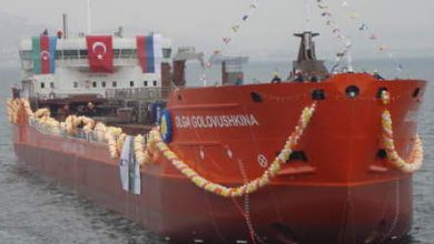 Photo of Palmali tankers head for auction for the third time