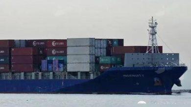 Photo of Japanese boxship runs aground near Ho Chi Minh City