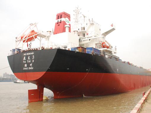 Chaozhou Yatai Shipping lists panamax for sale