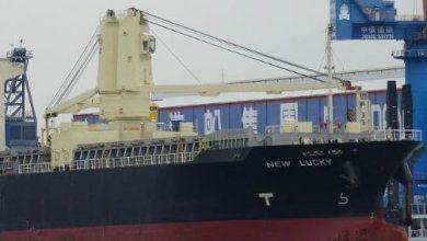 Photo of Franbo Lines offloads general cargo vessel