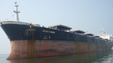 Photo of Ningbo Marine to dispose of elderly bulker via auction