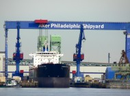 Philly Shipyard wins LOI to build up to four new containerships for Hawaii trade