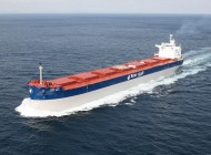 BahriBunge Dry Bulk launched in Dubai