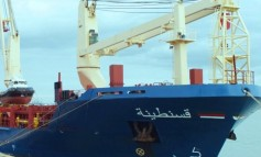 Cnan Med takes newbuild containership from Mandarin Shipping