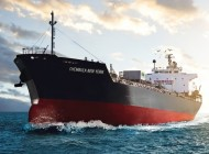 Chembulk Tankers raises $200m via bond issue