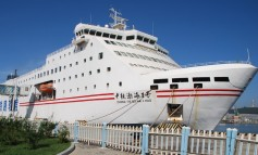 China COSCO Shipping starts controversial cruise business