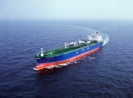 Dorian eyes the use of LPG as marine fuel