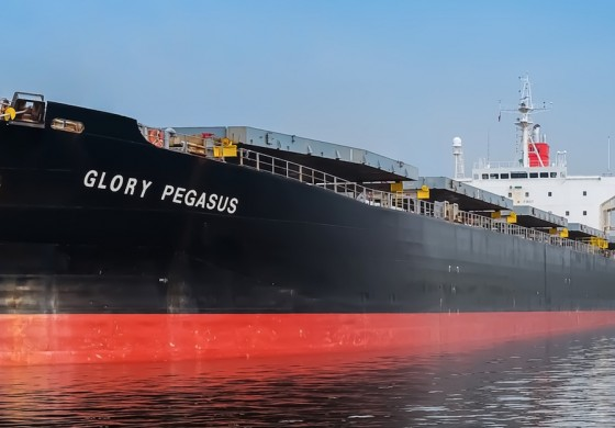 Erasmus Shipinvest bulker runs aground in US Gulf of Mexico
