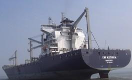 Euroseas acquires four feeder boxships from Euromar JV