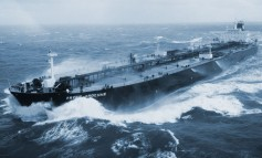Frontline confirms Metrostar VLCC deal