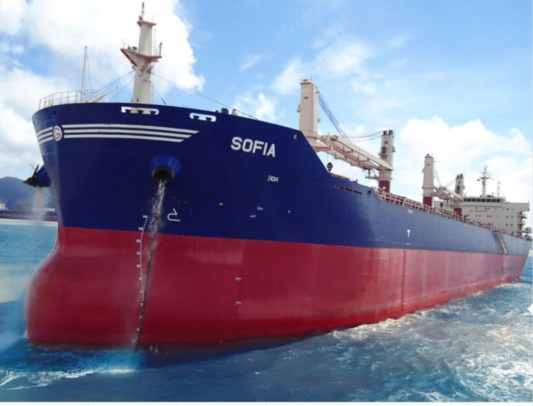 Bulker attacked off Nigeria