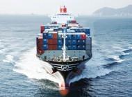 Final Hanjin boxship renamed Maersk Iyo